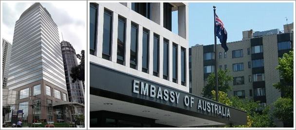 Berburu visa australia melalui pos jejak kaki kantor altavistaventures Gallery