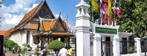 Pintu Gerbang National Museum Bangkok
