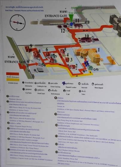 Peta Dusit Park