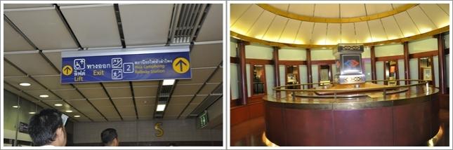 Exit menuju Stasiun Hua Lampong dan Museum MRT Hua Lampong