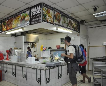 Warung Makanan Halaldi Stasiun Hua Lamphong