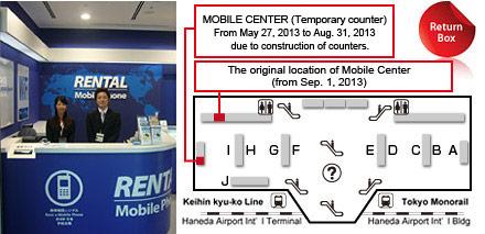 Salah Satu Konter Persewaan Handphone Milik Mobile Centre di Haneda