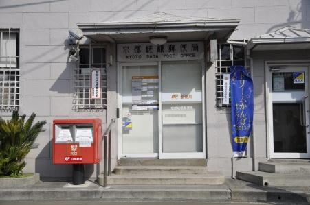 Kantor Pos Di Jepang yang ATM-nya menerima Kartu Debit dan Kredit Internasional