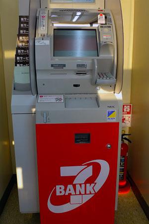 Salah Satu ATM yang Menerima Kartu Debit dan Kredit oleh Bank Di Luar Jepang