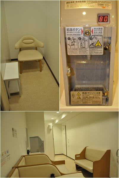 Tempat Saya Sholat Di Nursery Room (Kiri Atas), Mesin Air Panas (Kanan Atas), Bagian Dalam Nursery Room (Bawah)
