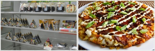Onigiri Di Toko (Kiri) dan Okonomiyaki (Kanan)