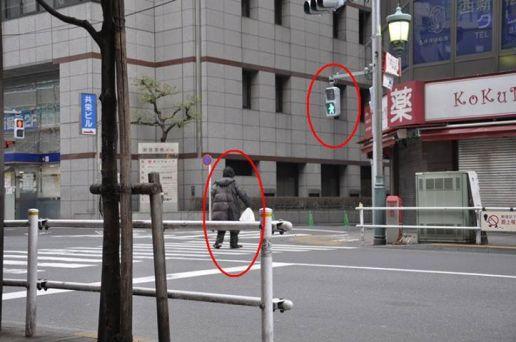 Orang Gila Di Jepang