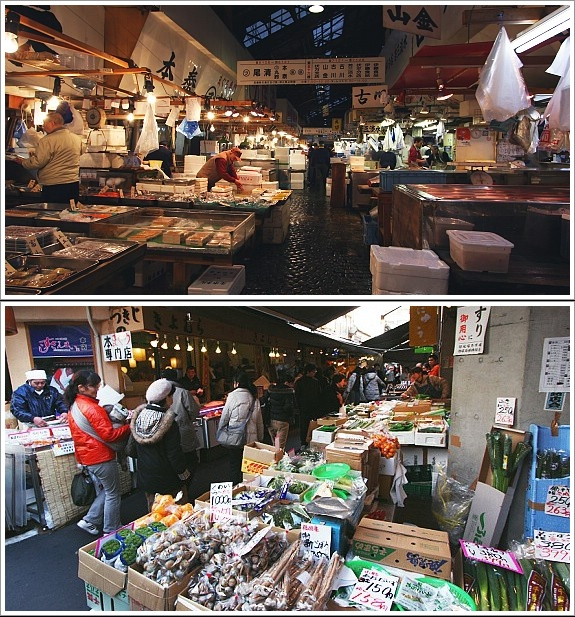 Inner Market (Atas), Outer Market (Bawah) Photo By : japanguide.com