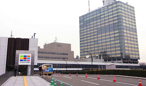 Bagian Depan Gedung NHK