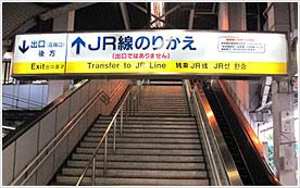 akihabara_point02_img