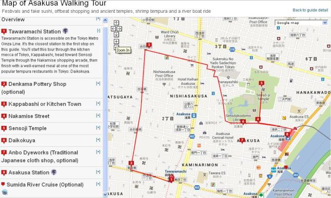 Asakusa Walking Tour