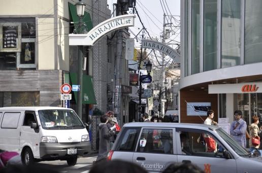 Bagian Depan Harajuku Street