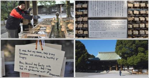 Pancuran Untuk Membersihkan Tangan dan Mulut (Kiri Atas), Ema Tablet (Kanan Atas), Salah Satu Permintaan (Kiri Bawah), Meiji Shrine Main Hall (Kanan Bawah)