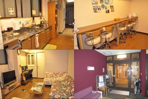 Dapur (Kiri Atas), Tempat Makan (Kanan Atas), Tempat Santai (Kiri Bawah), Pintu Utama (Kanan Bawah)