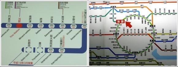 Papan Rute Berbahasa Inggris (Kiri) dan yang Berbahasa Jepang (Kanan)
