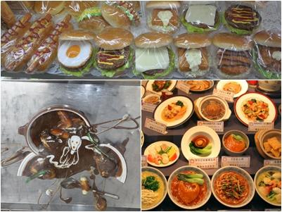 Contoh Makanan Dari Plastik Di Kappabashi Dori