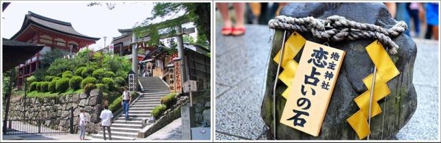Gerbang Jishu Shrine (Kiri) dan Batu Cinta (Kanan)