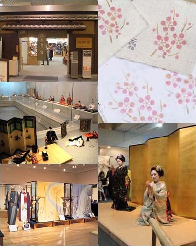 Ruang Pamer Kyoto Museum Traditional Craft (Kiri), Contoh (Kanan Atas), Maiko Dance