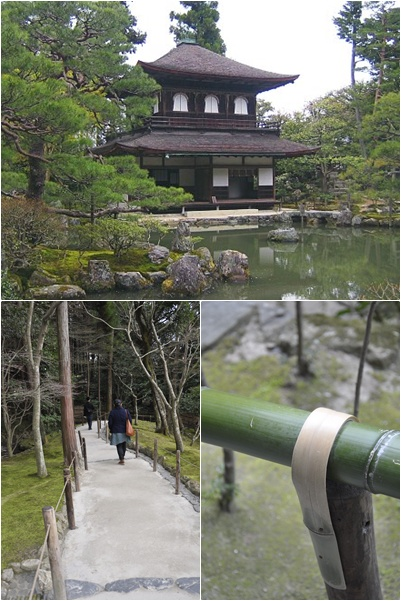 Ginkakuji Temple (Atas), Suasana Tamannya (Bawah)