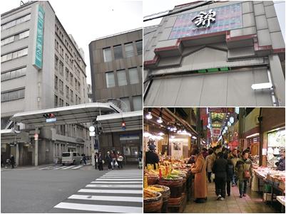 Jalan Menuju Nishiki Market Dekat Daimaru (Kiri), Suasana Dalam Pasar (Kanan)