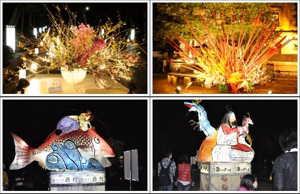 Ikebana dan Lampion Exhibitnya