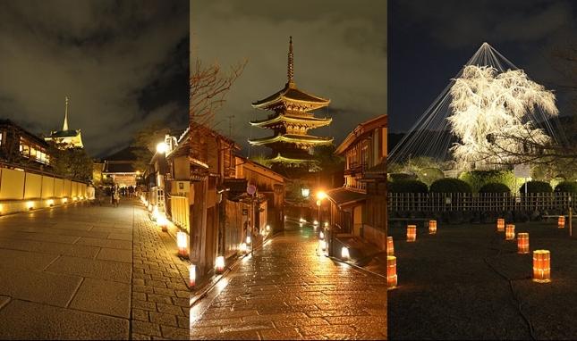 Yasaka Pagoda Saat Perayaan Hanatoro