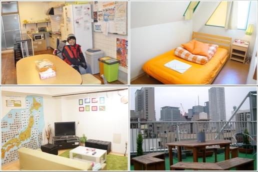 Dapur dan Ruang Makan (Kiri Atas), Double Room (Kanan Atas), Living Room (Kiri Bawah), Rooftop (Kanan Bawah) Photo By : http://osaka.j-hoppers.com & Koleksi pribadi
