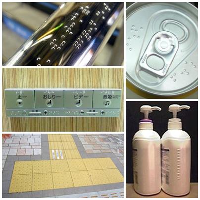 Braille di tangga, kaleng bir, toilet, lantai di stasiun dan di botol shampoo