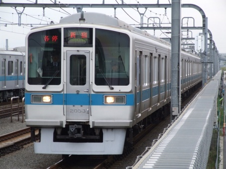 Kereta Odakyu (Photo By : Wikipedia)