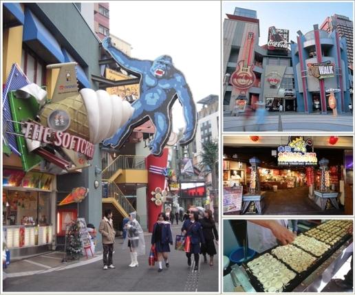 Universal CityWalk Osaka dan Osaka Takoyaki Museum