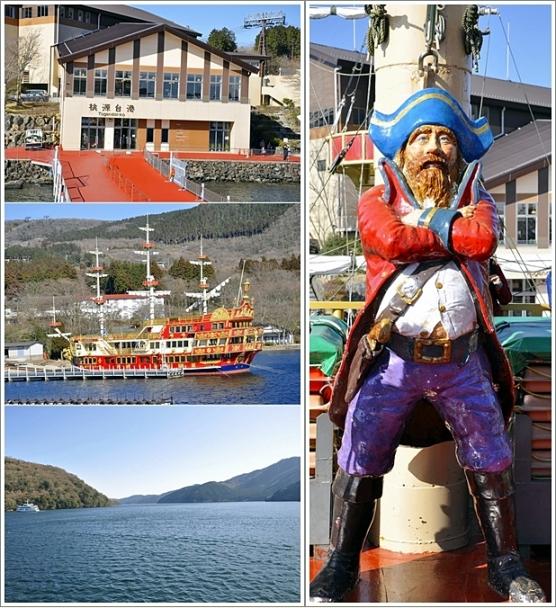 Togendai-Ko Station (Kiri Atas), Kapal Hakone Sighseeing Cruise (Kiri Tengah), Pemandangan dari atas kapal (Kiri Bawah), Kapten kapal (Kanan)