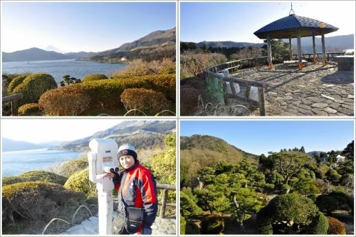 Onshi Hakone
