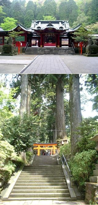 Torii Kedua dan Main Hall Hakone Jinja Shrine