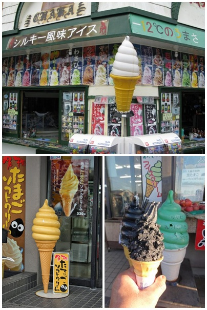 Owakudani Ice Cream