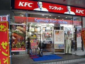 KFC Jepang