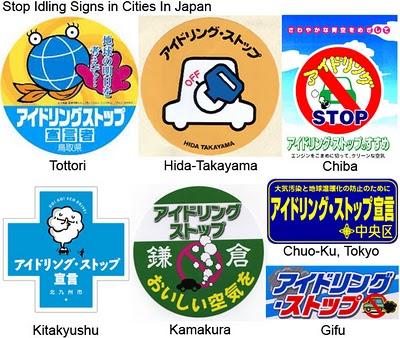 """Beberapa tanda """"Stop Idling"""" di beberapa kota di Jepang"""