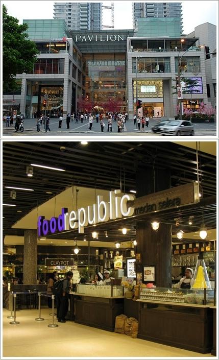 Bagian depan Pavilliun KL (atas) dan Food Republic (bawah)