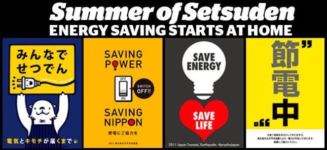 Beberapa pamflet kampanye Setsuden (Photo by :japantoday.com)