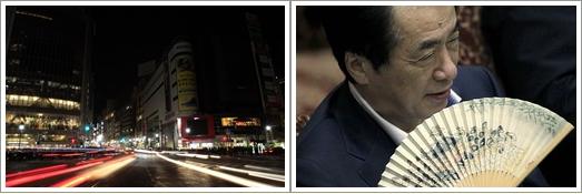 Shibuya yang gelap saat puncak kampanye Setsuden (kiri) dan PM Jepang pakai kipas saat rapat (kanan)