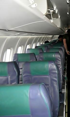 Bagian Dalam Pesawatnya
