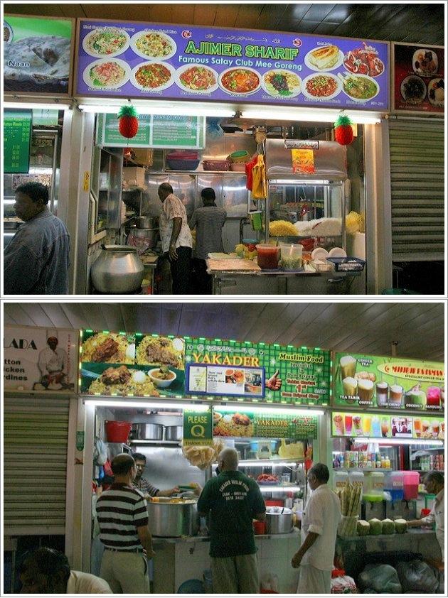 Yakader dan Ajimer Muslim Food