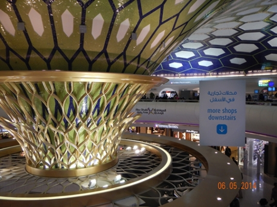 Abu Dhabi International Airport