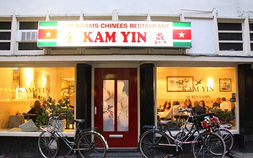Surinaams Chinees Restaurant Kam Yin