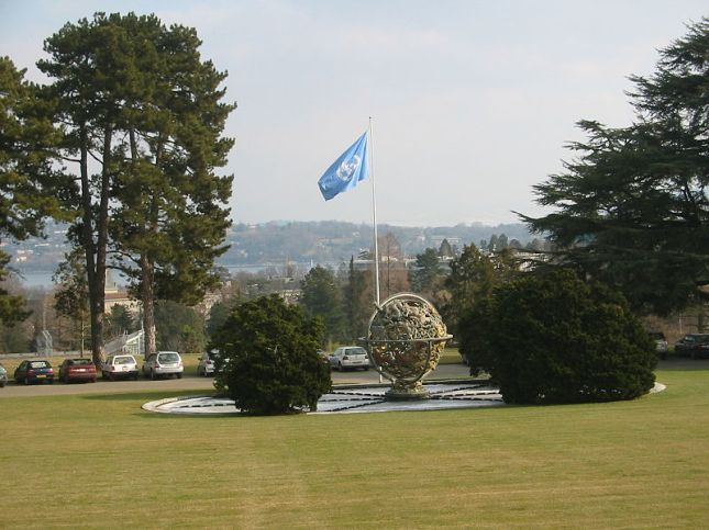 Bendera PBB Dalam Ariana Park