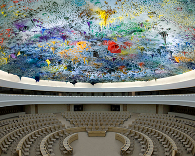 The Human Rights and Alliance of Civilizations Room (Photo By : Onuart)